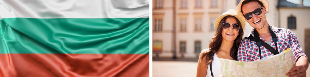 Български за чужденци