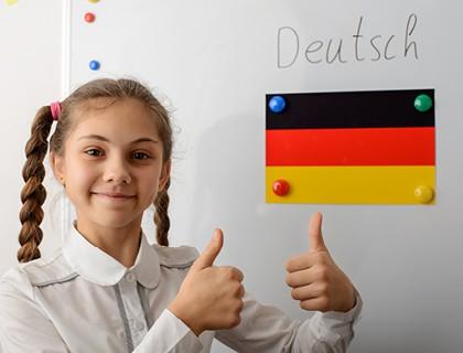 немски за ученици